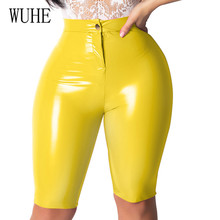 WUHE Womens High Quality PU Leather Five-pants Female Waisted Bodycon Femme Shinny Pencil Elastic Pants Ladies Clothes