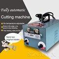Ветеринарный автоматический автомат для резки сломанного бройлера курица обжигающая машина курица нового типа куриное оборудование автом...