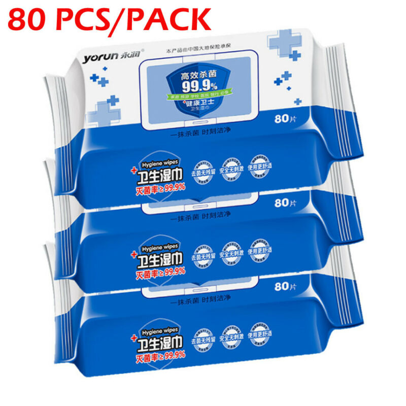 Portable 80Pcs 75% Isopropyl Alcohol Swab Pads Piece Wipes Antiseptic Skin Cleaning Care First Aid Disinfection Sterilization