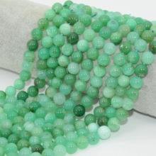 Perles rondes en vrac Chrysoprase naturelle, 6mm,8mm,10mm