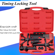 Crankshaft Camshaft Engine Alignment Timing Locking Tool  for Volvo Kit 850 960 S40 S70 and S90 automotive engine timing belt crankshaft locking setting tool kit for fiat 1 2 8v