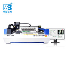 Four Heads Automatic Prototype Machine Zhengbang with Cameras Vision System