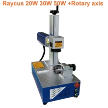 rotary attached raycus 20w 30W metal fiber all in one laser marking machine 110*110mm 150*150mm working table