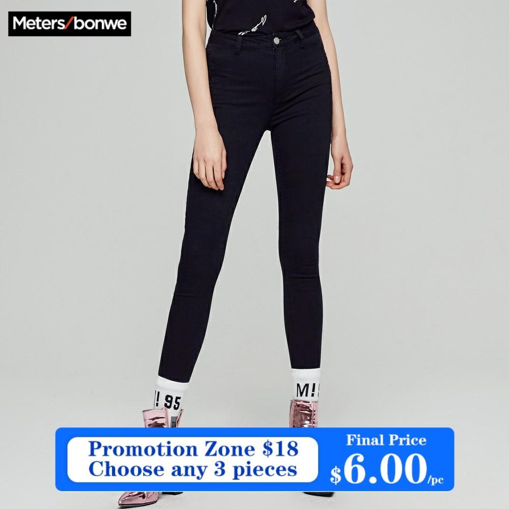 Metersbonwe Slim Jeans For Women Soft Jeans Basic Simple Design Solid Color Denim Pencil Pants High Quality Stretch Waist Jeans