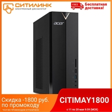 Системный блок ACER Aspire XC-895 Intel Core i3 10100, 8 Гб, 1Тб HDD, UHD Graphics, DT.BEWER.008