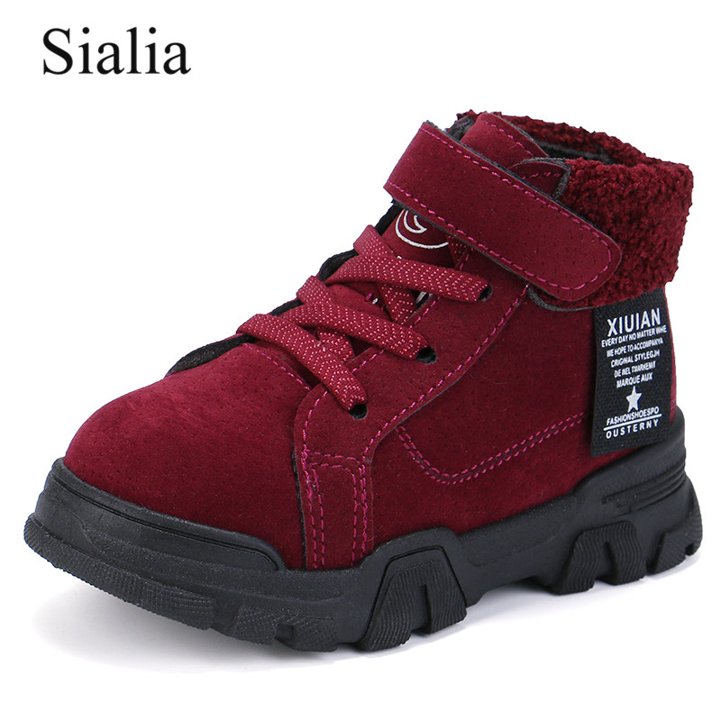 Sialia Winter Children Boots For Kids Shoes Boys Snow Boots Girls Shoes Plush Warm Anti-slippery School Outdoor Bota Infantil