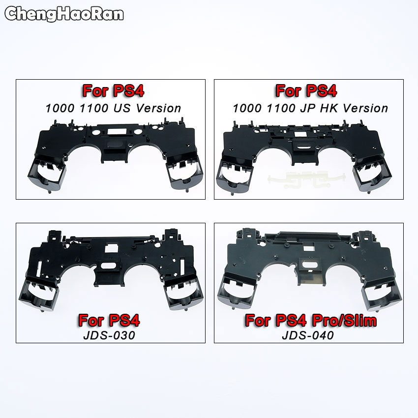 ChengHaoRan R1 L1 Key Holder Support Inner Internal Frame Stand For Sony PS4 Pro Slim Controller 1000 1100 1200 JDS-030 JDS 040
