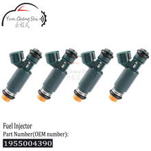 OEM 195500-4390 16600-8J010 1955004390 166008J010 NEW Fuel Injectors FOR 2002-2006 NISSAN SENTRA ALTIMA 2.5L I4 4 pcs genuine new injector 095000 6240 095000 6243 for 16600 vm00a 16600 vm00d 16600 mb400 for navara yd25 euro iv 2006 10