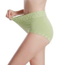 Renda de algodão roupa interior feminina cintura alta briefs gordura quadril respirável mais tamanho emagrecimento nádegas levantamento barriga abdômen calcinha