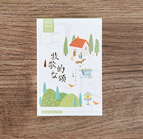 52mm*80mm Happy Song Paper Greeting Card Lomo Card(1pack=28pieces)