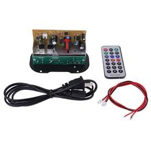 Bass Auto Subwoofer Stereo Remote Control Power Amplifier Car Radio 2 Din Audio