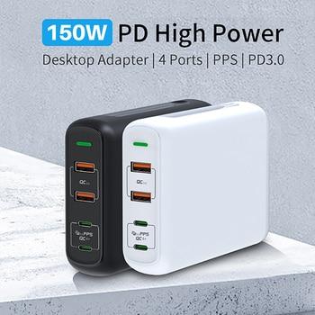 PD150W GaN carga rápida 4,0 PD HUB dual TYPE-C 100W cargador multipuerto usb-c cabeza de carga rápida adecuada para Apple MacBook
