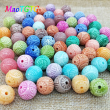 Colorful Round Coral Beads For Jewelry Making Necklace Bracelet 13mm Carved Everyone Synthetic Coral Beads Wholesale недорого