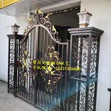 Автоматические ворота забор старые железные ворота бассейн ворота