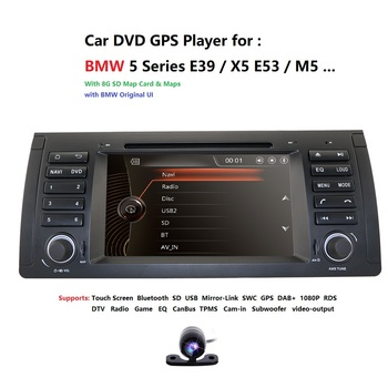 2Din 7'' Car DVD Multimedia Player Head Unit For BMW E53 E39 X5 GPS Navi RDS SD USB Steering wheel control Mirror-Link Bluetooth image