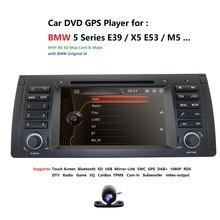2Din 7 DVD לרכב מולטימדיה נגן ראש יחידה עבור BMW E53 E39 X5 GPS Navi RDS SD USB היגוי גלגל שליטה מראה קישור Bluetooth