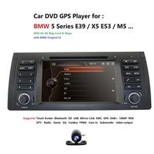 2Din 7 車のdvdマルチメディアプレーヤーのためのbmw E53 E39 X5 gpsナビrds sd usbステアリングホイールコントロールミラーリンクのbluetooth