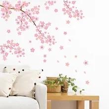 Pink Sticker Flower Blossom Decals Tree Branch Living Room Accessories