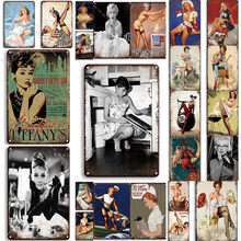 Retro Girl License Plates Pin Up Poster Vintage Decor Marilyn Movies Character Poster Retro sign Man Cave Sweet Wall Decoration