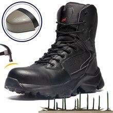 Мужские рабочие защитные ботинки со стальным носком; Водонепроницаемые