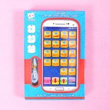 Juguetes Para chico musulmán islámico 18 Secciones sagrado Quran árabe máquina de aprendizaje electrónica juguete para teléfono, juguetes educativos clásicos