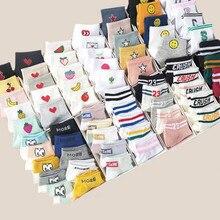 10 pieces = 5 pairs of cute fruit pattern girls ankle socks Korean ladies style