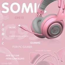SOMIC G951S rose casque de jeu virtuel 7.1 suppression du bruit filaire Vibration de jeu 3.5mm casque avec micro pour PC Gamer