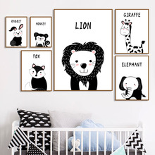 Lion Fox Rabbit Giraffe Monkey Wall Art Canvas Painting Nordic Posters And Prints Black White Pictures For Kids Room Decor