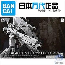 Bandai 60913 RG 1/144 V Nu Gundam HWS ensemble d'extension accessoires Kits d'assemblage figurine modèle non inclus Figure