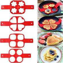 Кольцо для яичницы, антипригарная блинница, силиконовая форма для яиц, формочка для яиц, формочка для яиц, форма для Омлетов, кухонные аксесс...