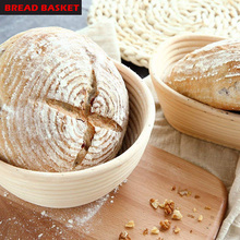 Rattan Oval Proofing Bread Basket Round Fruit Tray Dough Food Storage Container Organizer Baskets  baking accessories