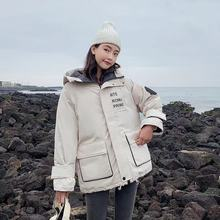 Women Fashion Cotton Coat Winter Casual Hooded Collar Down Jacket  Pocket Large Cotton-padded New