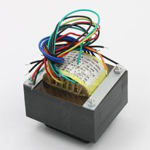 1PC 80W HI-end EI-core tube preamp transformer 0-110V *2 Sec:270V-0-270V 3.15V-0-3.15V 0-6.3V 0-12V