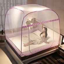 Dla dzieci Anti-fall kwadratowy Top zamek jurta moskitiera zaszyfrowana siatka składana moskitiera łatwy montaż moskitiera tanie tanio CN (pochodzenie) Trzy-drzwi Uniwersalny Czworoboczny Domu OUTDOOR Podróży sWZ296 Dorosłych Mongolski jurta moskitiera