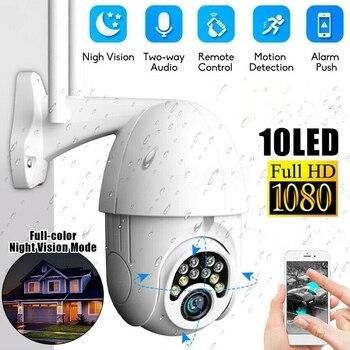 1080P 10 Led PTZ IP Camera Wifi Outdoor Dome Wireless Wifi Security Camera Pan Tilt Zoom Network CCTV Surveillance EU Plug фото