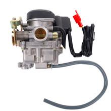 20mm Big Bore Carb CVK Alu. Carburetor universal for Chinese GY6 50cc 60cc 80cc 100cc 139QMB 139QMA Scooter Moped ATV Go-Kart motorcycle scooter carb carburetor 50cc chinese gy6 139qmb moped 49cc 60cc for sunl baja accessories