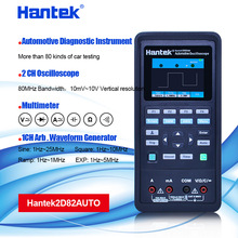 Hantek 2D82 אוטומטי דיגיטלי רכב אוסצילוסקופ מודד 4 in1 2 ערוצים 80MHz אות מקור רכב אבחון 250MSa/s