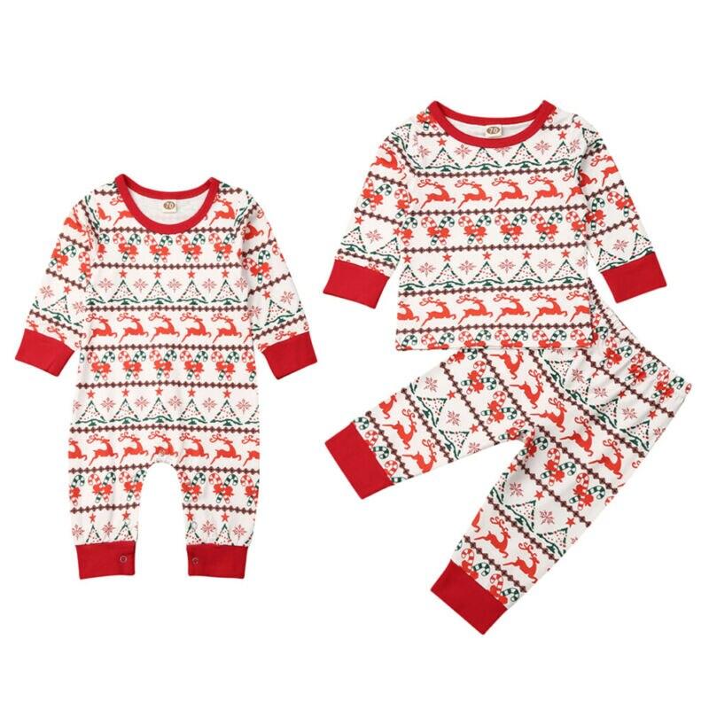 Little sister and big brother matching Christmas pajamas