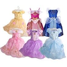 Kız elbise çocuklar Rapunzel Belle uyku güzellik kostüm kısa kollu küçük kız parti kostüm karışık noel akşam elbise