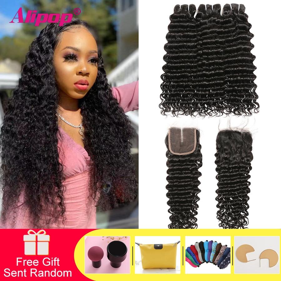 Deep Wave Bundles With Closure 3 Bundles Brazilian Hair Weave Bundles With Closure Remy Human Hair Bundles With Closure ALIPOP