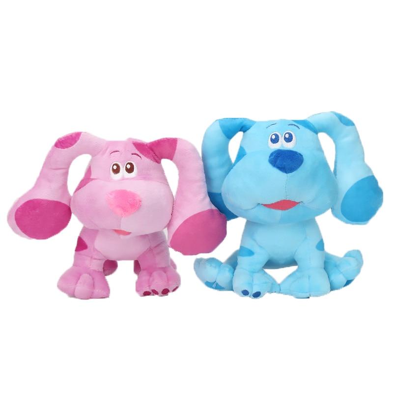 Ключи синего цвета 20 см и вы! Beanbag плюшевая кукла синяя розовая собака мягкие игрушки милые рождественские детские синие ключи плюшевые игру...