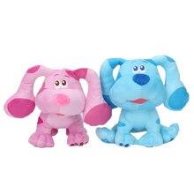 20cm niebieskie wskazówki i ty! Beanbag pluszowa lalka niebieski różowy pies miękkie nadziewane zabawki śliczne świąteczne dzieci niebieskie wskazówki pluszowe zabawki lalki