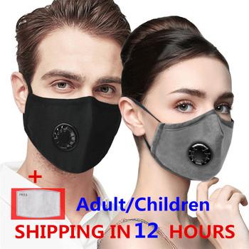 Bawełna zmywalny PM2 5 maska do pielęgnacji twarzy i ust i 5 warstw filtr z węglem aktywnym papier przeciwkurzowe maska wielokrotnego użytku z zaworem oddechowym tanie i dobre opinie CRDC LIFE Chin kontynentalnych Przeciw zanieczyszczeniom NONE Jednorazowego użytku Dla dorosłych mask filter or mask GB2626-2006