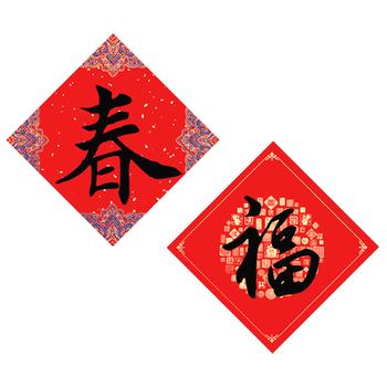 Chiński nowy rok dekoracji czerwony papier Xuan Rijstpapier 20 arkuszy Batik czerwony papier Xuan chiński festiwal wiosny kaligrafii papieru tanie i dobre opinie CN (pochodzenie)