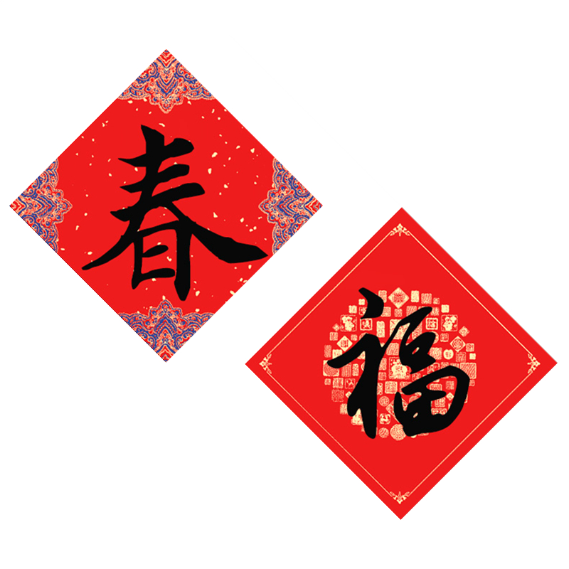 Chinese New Year Decoration Red Xuan Paper Rijstpapier 20sheets Batik Red Xuan Paper Chinese Spring Festival Calligraphy Paper