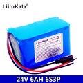 HK 6S3P LiitoKala 24V 6Ah батарея 25 2 V 18650 6000 mAh аккумуляторная батарея для gps-навигатора/тележки для гольфа/электрические Bic