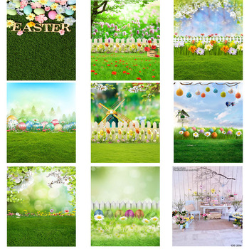 Photo Background Easter Backdrop Photography Backdrops For Photo Studio Professional Baby Portrait Backgrounds Photocall balloons birthday party ribbons family shoot poster baby portrait photo backgrounds photography backdrops photocall photo studio