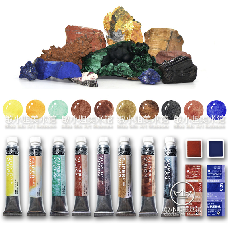 Super Vision Watercolor Paint 8ml Master Limited Edition Acuarela Suluboya Natural Mineral Layered Color Aquarela Art Supply