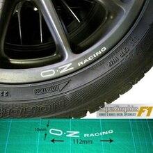 Для x8 наклейка на обод колеса наклейка подходит для OZ Racing изогнутая снизу обода X1