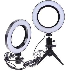 Image 3 - Светодиодная кольцевая лампа для селфи 16 см с регулируемой яркостью для камеры, кольцевая лампа для телефона, 6 дюймов, настольные штативы для макияжа, видеостудии